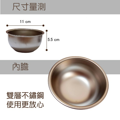 Stainless Steel Children Bowl C Style
